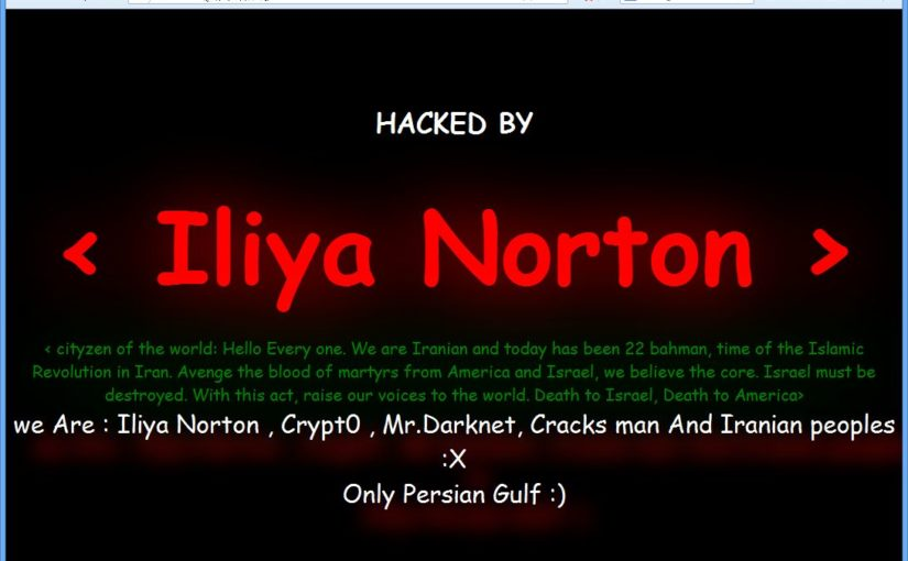 20140211 defacing Iliya Norton
